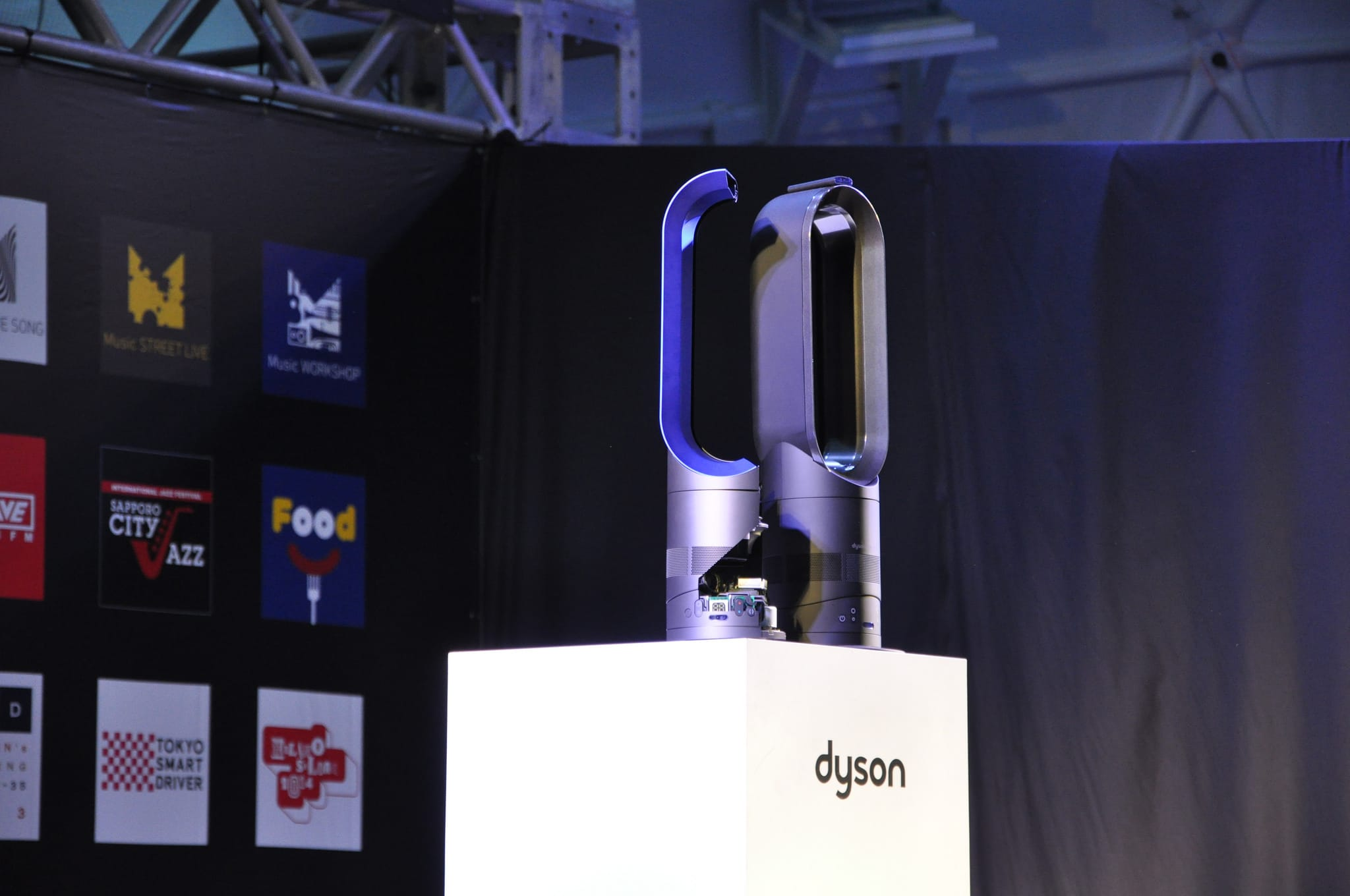 innovation ventilateur dyson