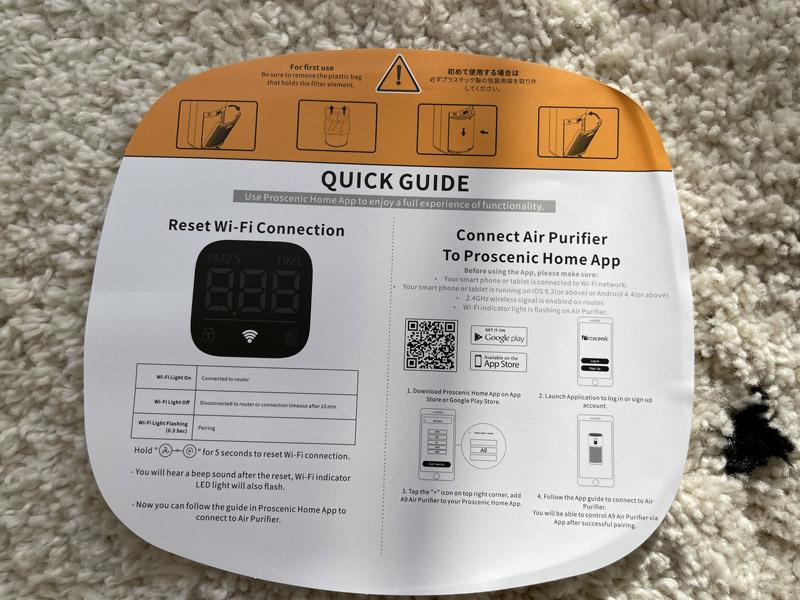guide purificateur air a9